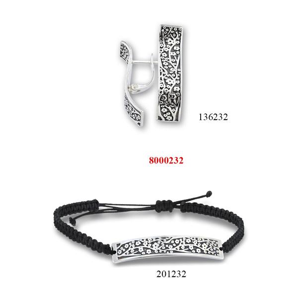 Сребърни бижута - комплект 8000232