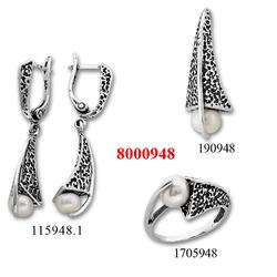 Сребърни комплекти - 8000948