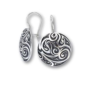 Сребърни обеци без камъни 136687