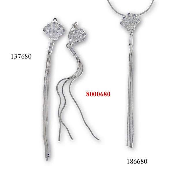 Сребърни бижута - комплект 8000680