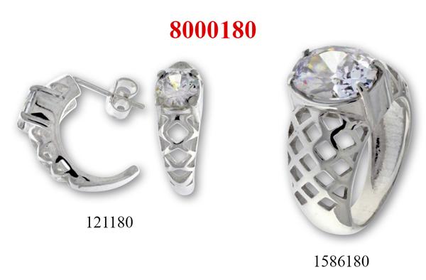 Сребърни бижута - комплект 8000180