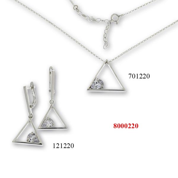 Сребърни бижута - комплект 8000220