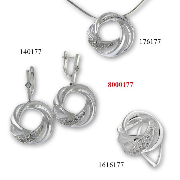 Сребърни бижута - комплект 8000177
