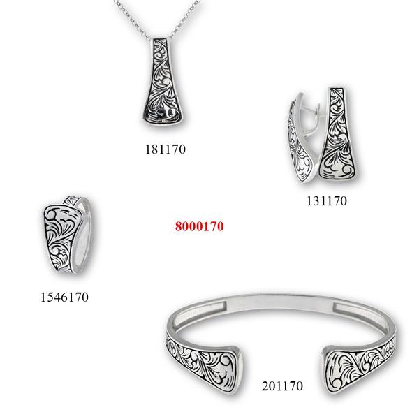 Сребърни бижута - комплект 8000170