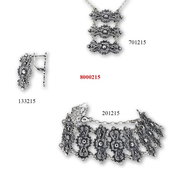 Сребърни бижута - комплект 8000215